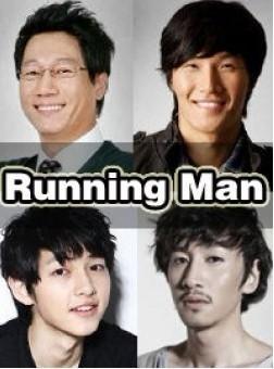 Running Man2015