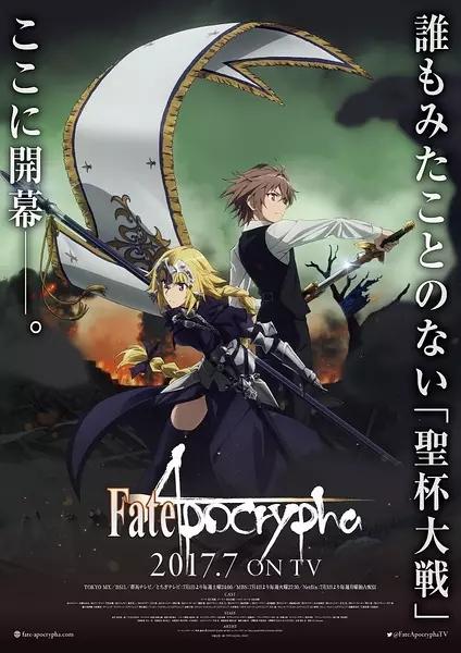 命運/外典Fate/Apocrypha線上觀看