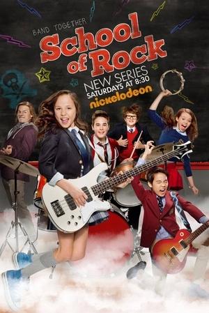 搖滾學校第三季線上觀看